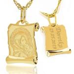 medalik z grawerem 585 na prezent na chrzciny