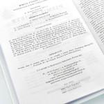 pamiątka I Komunii Świętej - pismo święte z grawerem